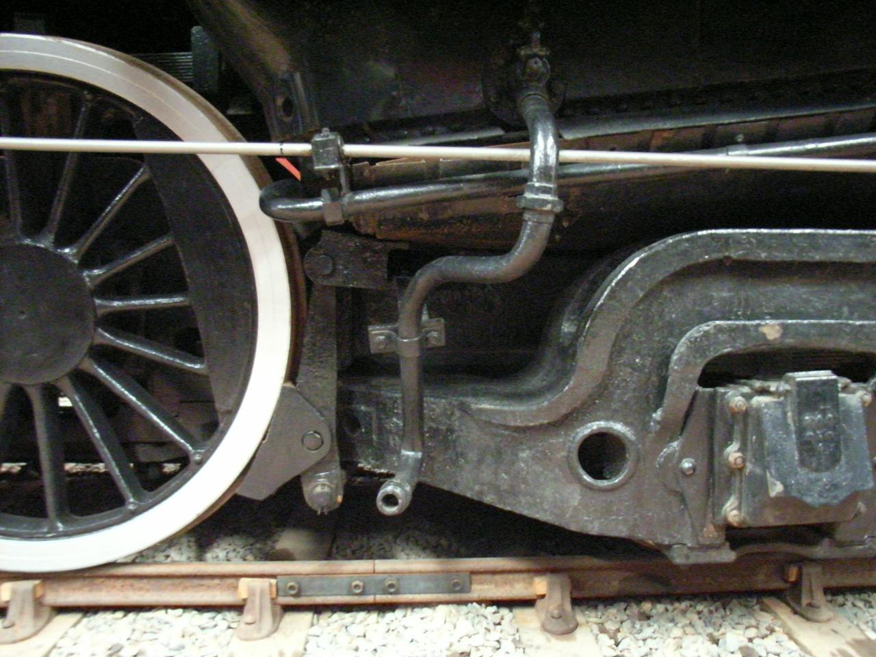 RIM33