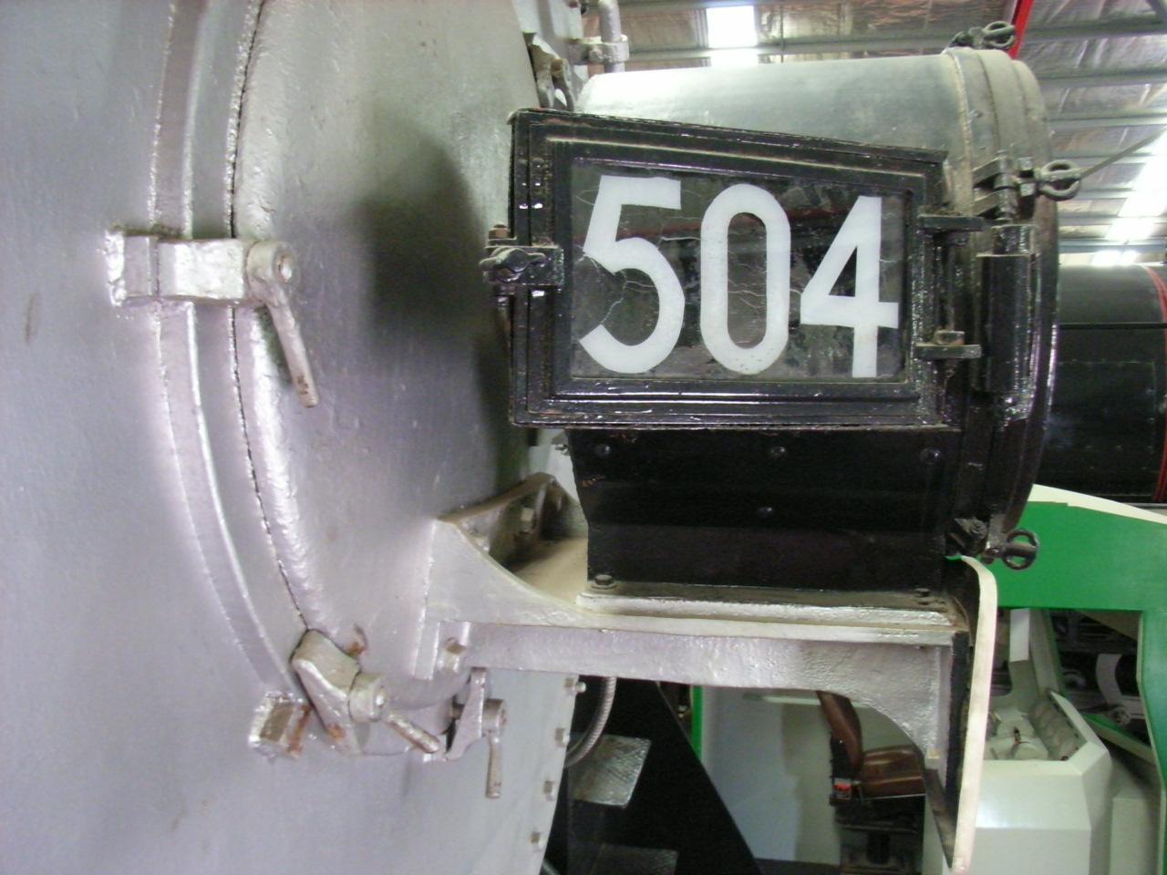 RIM43